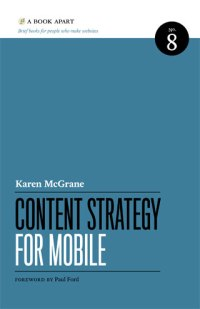 content-strategy-for-mobile